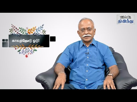 Vazhvu-Inithu-E12-Adapt-to-Change-Tamil-The-Hindu