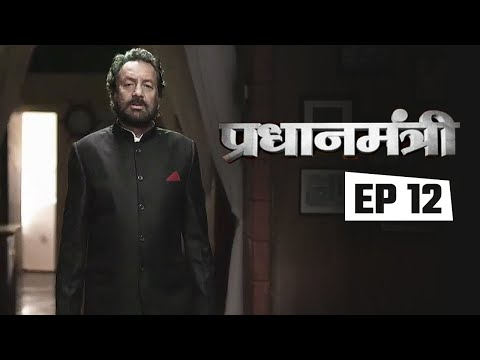 Pradhanmantri - Episode 12: Emergency in India | ABP News
