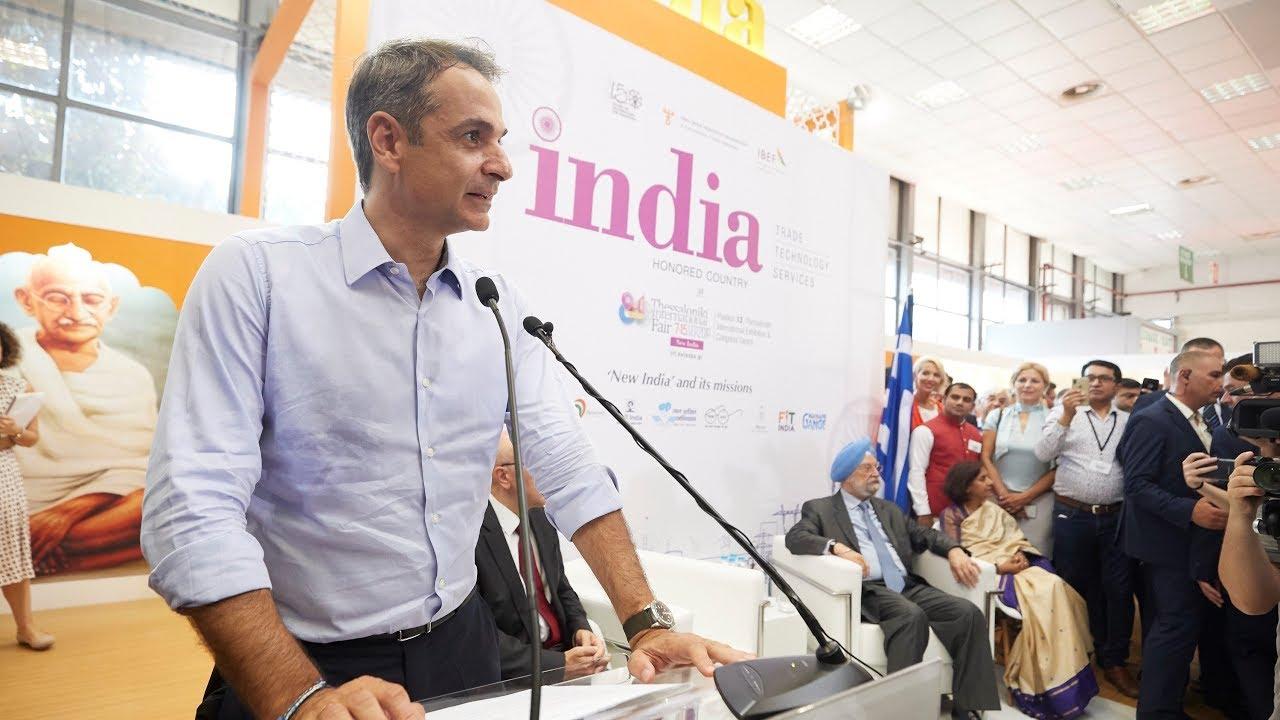 Eπίσκεψη του Πρωθυπουργού Κυριάκου Μητσοτάκη στο περίπτερο της Ινδίας – 84η ΔΕΘ