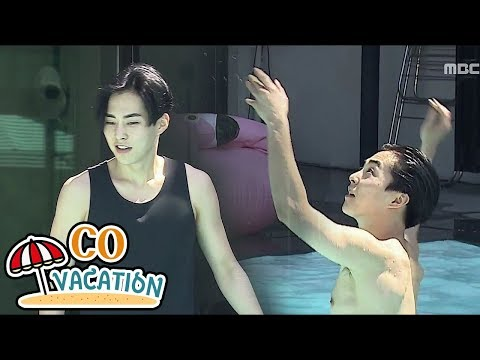[Co-Vacation: Xiumin & Daniel] Xiumin Hesitates To Take Water 20170910
