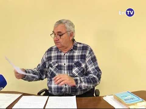 """В конце января 2018 года состоялось собрание членов СОТ """"Волна"""" города Энергодара"""