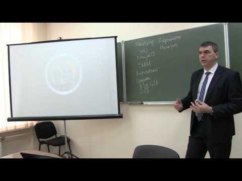 Введение в web технологии. Лекция 12.02.16.  Часть 2 (видео)