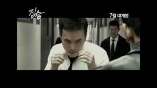 Nonton The Beast Teaser Trailer 2011 [짐승] Film Subtitle Indonesia Streaming Movie Download