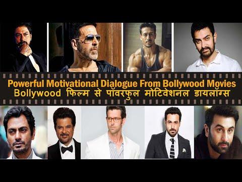 Powerful Motivational Dialogue From Bollywood Movies   Bollywood फिल्म से पॉवरफुल मोटिवेशनल डायलॉग्स