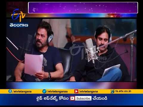 Venkatesh Scenes | To Be Add in Pawan Kalyan | Agnathavasi Movie