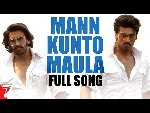 Mann Kunto Maula | Full Song | Gunday | Ranveer Singh | Arjun Kapoor | Shadab Faridi | Altamash