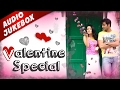 🌹Valentine's Day Special🌹 - Best Romantic Marathi Love Songs | Top 18 Prem Geet मराठी गाणी