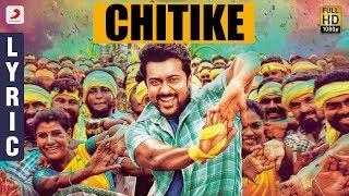 Video Gang Telugu - Chitike Lyric | Suriya | Keerthy Suresh | Anirudh MP3, 3GP, MP4, WEBM, AVI, FLV Maret 2018