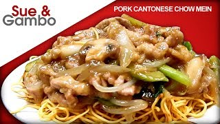 Learn How to Make Pork Cantonese Chow MeinPlease like, share, comment and/or subscribe if you would like to see new future recipes or support our channel.https://www.youtube.com/channel/UCxsMiu1Ghxc2lH0v7wEM0Mg?sub_confirmation=1