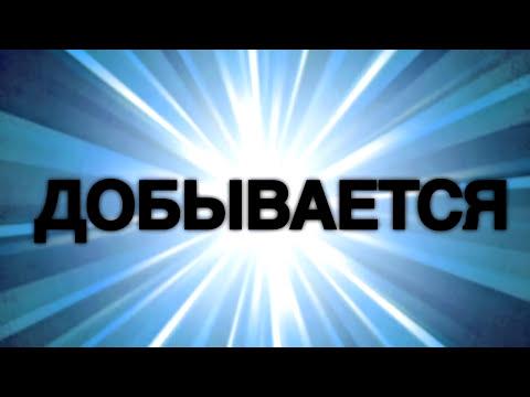 Минеральная Вода Витаутас! (русская версия)