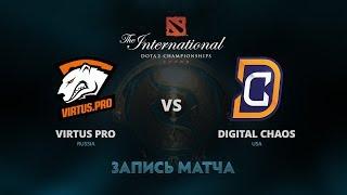 Virtus Pro против Digital Chaos, Вторая игра, Групповой этап The International 7