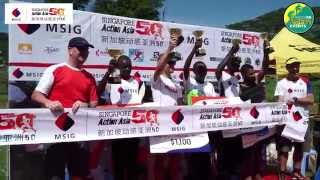 Video MSIG Singapore Action Asia50 - See you next year MP3, 3GP, MP4, WEBM, AVI, FLV Juli 2018