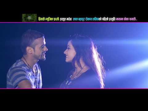 (New Nepali lok dohori song Mayama dhoka payesi by Purnakala BC & Lal B. Rokaya Ft. Aasha Khadka - Duration: 10 minutes.)