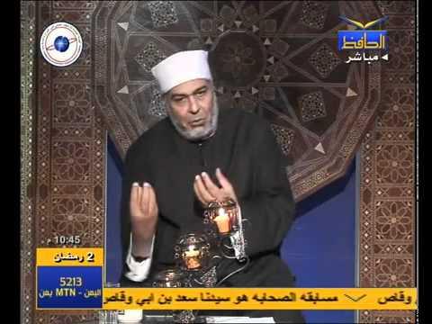 شواهد الحق في خلود كلمات القرآن (1/2)