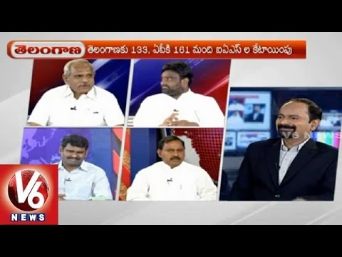 Good Morning Telangana  V6 Special Discussion on Daily News  6th March 2015