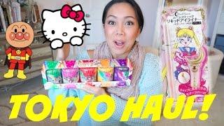 TOKYO Beauty and Treats Haul! - itsjudytime