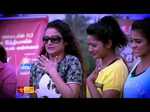 Atcham-Thavir--11th-to-14th-August-2016--Promo-1