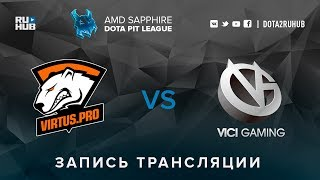 Virtus.pro vs Vici Gaming, AMD SAPPHIRE Dota PIT, game 1 [Dead_Angel, v1lat]