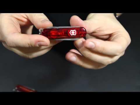 Victorinox Swiss Flash | mit USB Stick und Lampe