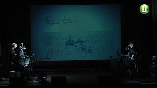 Прем'єрний показ проекту «Розділові» відбувся у Хмельницькому