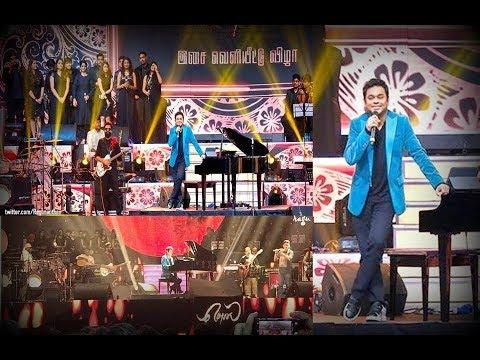 இசைப்புயல் நிகழ்த்திய மெர்சல் இசை  Live Performance A R Rahman  Mersal Audio Launch