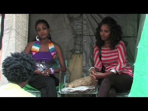 Whubtoy - Yemane Aklilu - ውህብቶይ - (Official Movie)