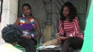 Whubtoy - Yemane Aklilu - ውህብቶይ - (Official Movie)