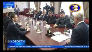 ассоциация муниципальных образований республики башкортостан