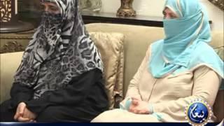 Geo Pak Zindgi Episode 1