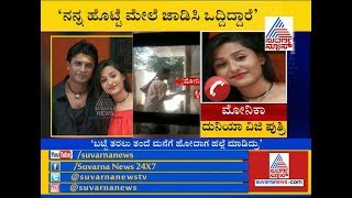 Nonton Duniya Vijay Daughter Monica Reacts Over Assault From Her Father Film Subtitle Indonesia Streaming Movie Download