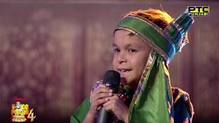 Nonton Sultan   Mein Teri Tu Mera   Yamla Jatt   Studio Round 09   Voice Of Punjab Chhota Champ 4 Film Subtitle Indonesia Streaming Movie Download