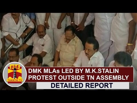 DMK-MLAs-led-by-M-K-Stalin-protest-Outside-TN-Assembly-Thanthi-TV