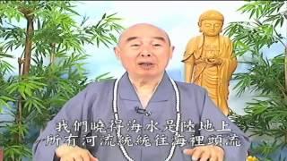 Thập Thiện Nghiệp Đạo Kinh (2001) tập 13 & 14 - Pháp Sư Tịnh Không