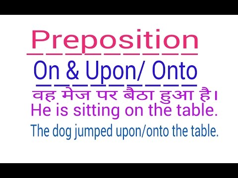 PREPOSITION - ON , UPON & ONTO IN ENGLISH GRAMMAR IN HINDI | DIFFERENCE ON UPON ONTO IN ENGLISH