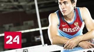 Легкоатлет Сергей Шубенков будет выступать под нейтральным флагом