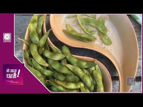 (Everyone Has Flaws ! | Green Soyabean Recipes | Ke Aaja Ghar Mai - 20 January 2019 - Duration: 46 minutes.)