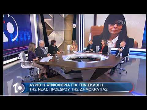 «10» με την Όλγα Τρέμη – Μ.Γιαννάκου, Μ.Ξενογιαννακοπούλου, Π.Μανδραβέλης | 21/01/2020 | ΕΡΤ
