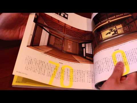 Casa Brutus Japanese Architecture Japanese Magazine Mook Review