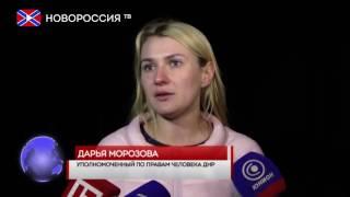 """Лента новостей на """"Новороссия ТВ"""" 25 февраля 2017 года"""
