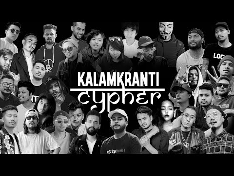 Kalamkranti Cypher - The Biggest Hiphop Collaboration Ever