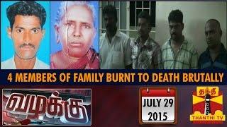 Vazhakku (Crime Story) : 4 Members of Family Burnt To Death In Hut 29/07/15