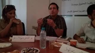 المقهى الديمقراطي التقدمي : قراءة في واقع التواصل السياسي الحزبي المغربي