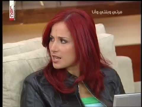 Marte W Bente W Ana Episode 21    مرتي و بنتي وأنا الحلقة ٢١