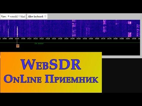Как использовать WebSDR Online приемник + PSK31?  (инструкция к применению)