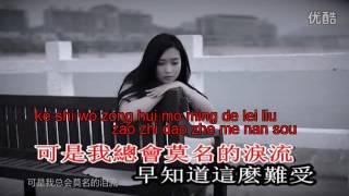 Download Lagu yi yi ge shang xin Mp3
