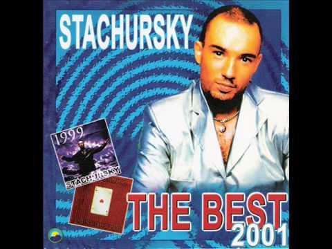 Tekst piosenki Stachursky - Ty i ja po polsku