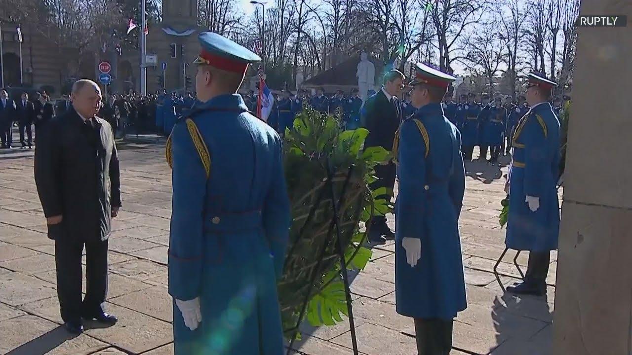 Στη Σερβία ο Ρώσος Πρόεδρος Βλαντιμίρ Πούτιν