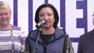 """Відкриття спортивного клубу """"Епіцентр"""" у Городку"""