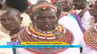 AFRIKA MASHARIKI EP 28,13th March 2016 Sehemu ya 2