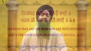 Download Mobile Application - https://play.google.com/store/apps/details?id=com.init.nirmolak&hl=enSubscribe for more gurbani - https://bit.ly/nirmolakyoutubeWatch this beautiful gurbani shabad video by Veer Jagjit Singh Ragi - Veer Jagjit SinghPresented by - Babli SinghAlbum - Kar Kirpa Mere Pritam PyareShabad - Nirdhan Sardhan Dono BhaiSubscribe us at :https://www.facebook.com/babli.singh.56https://www.kirtanstore.comhttps://pinterest.com/kirtanstore